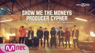 show me the money6 [Full Ver.] 쇼미더머니6 프로듀서 싸이퍼 (PRODUCER CYPHER)