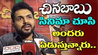 Hero karthi Emotional Speech | Chinna Babu Success Meet | Sayyeshaa