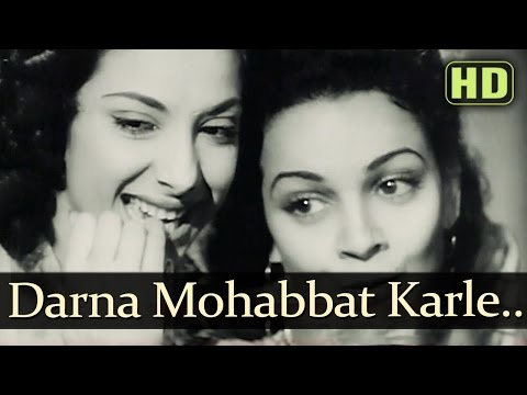 Darr Na Mohabbat Karle - Andaz - Dilip Kumar - Nargis - Old Hindi Songs video