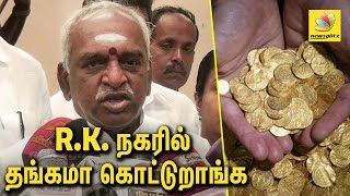 Gold to voters : Pon Radhakrishnan | Latest News