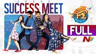 F2 Grand Success Meet || Venkatesh || Varun Tej || Tamannah || Mehreen