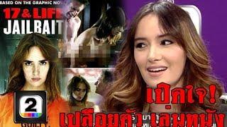 7 หนัง ฮอลลีวูดที่ทำให้ฝรั่งรู้จักประเทศไทย