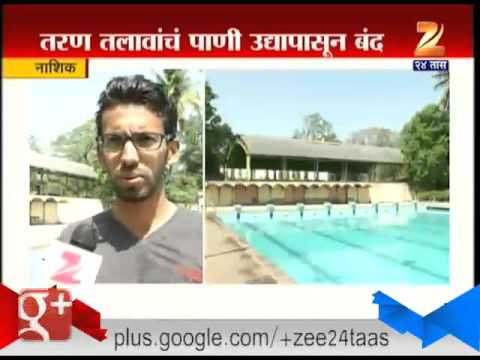 Nashik Swimming pool Place Will be Close For 4 months