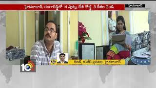 Nizamabad Excise Superintendent Jyothi Kiran Reaches to Hyderabad  ACB Raids  10TV