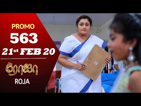 Roja Promo 21-02-2020 Sun Tv Serial Online