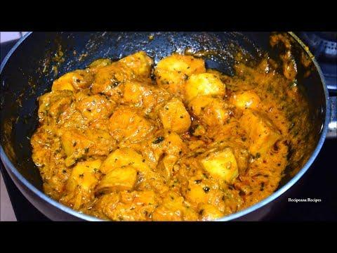 नये तरह की आलू की शाही मसालेदार सब्ज़ी - Special Shahi Aloo Masala | Aloo Sabzi | Recipeana