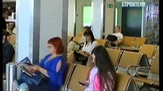 Аэропорт ''Челябинск''. Ноябрь 2013