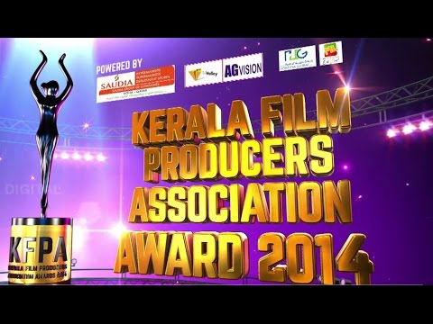 Malayalam Film Awards 2015 | Kerala Film Producers Associati