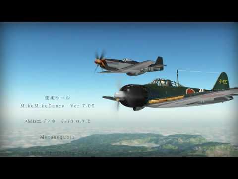 P 51 (航空機)の画像 p1_7