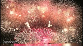 Philippine Int. Pyromusical Competition 2018: Pyrotex Fireworx - United Kingdom - Fireworks - PIPC