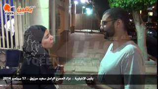 يقين | علاء عبد الفتاح فى عزاء المحرج الراحل سعيد مرزوق