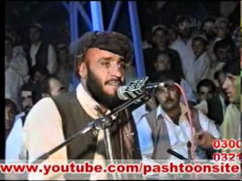 Mast Song By Sani Obaidullah video