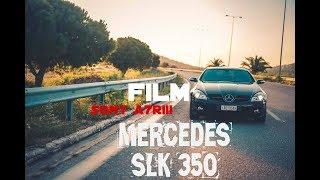 MERCEDES  SLK 350 FILM : SONY A7RIII