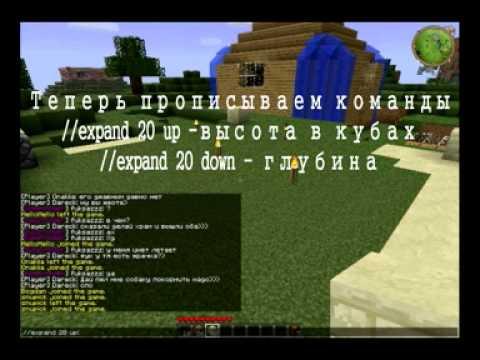Как приватить территорию minecraft 1 3 0 1 4 0 1