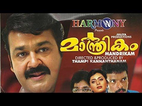 Maanthrikam Action Movie || Mohanlal Vineeth Vaishnavi || Full...