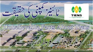 Reality of Tiens Company | The Unbelievable Facts in Hindi/Urdu | Must Watch!!