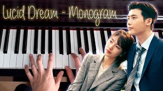 Lucid Dream Piano Monogram While You Were Sleeping OST 6 당신이 잠든 사이에 피아노 자각몽 모노그램 Cover Tutorial