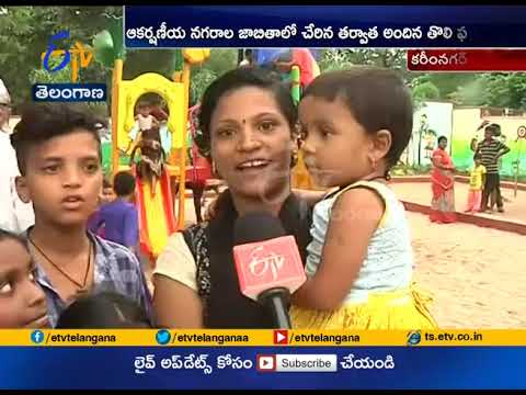 Residents Happy for Provide New Park | at Karimnagar
