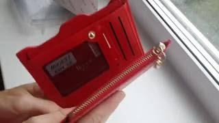 Распаковка! Удобный и красивый кошелек из Китая.