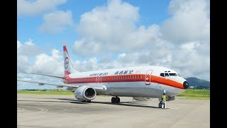 JTA(RAC)石垣空港 就航50周年 記念セレモニー