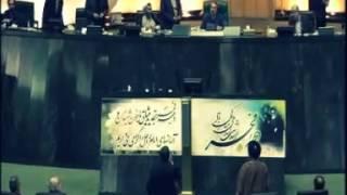 لحظه تحقیر شدن احمدی نژاد و قهر او در مجلس Larijani vs Ahmadinejad