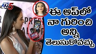 Rakul Preet Singh Face To Face On Her Official Mobile App  - netivaarthalu.com