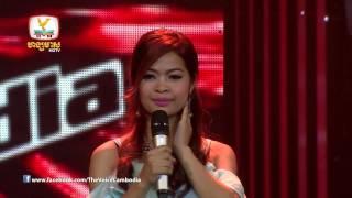 The Voice Cambodia - ចំរើន សុភ័ក្រ - គ្មានថ្ងៃអូនមិនយំ - 07-09-2014