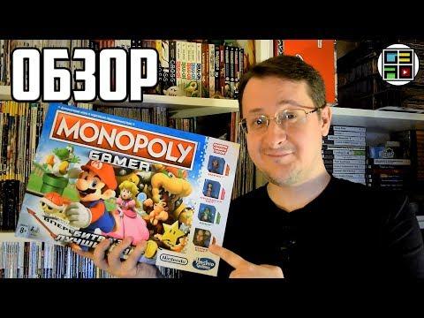 Монополия Геймер - распаковка и обзор настольной игры