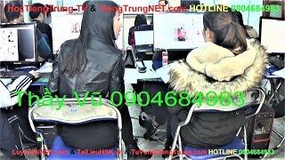 Học tiếng Trung Thương mại cơ bản Bài 1 ChineMaster