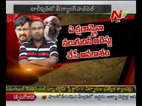 CID to arrest tollywood famous producers in bhanu kiran case