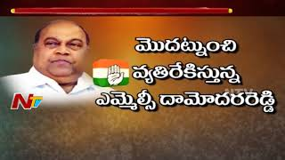 Nagar Kurnool Congress Leaders Oppose Nagam Janardhan Reddy Joins