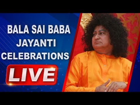 Bala Sai Baba Jayanthi Celebrations In Kurnool District | ABN Telugu