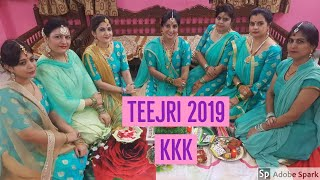 Sindhi Video,Teejri Jo Shingaar,7 Suhaginiyu,#kkk