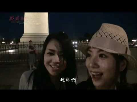 Sora Aoi + Yuma Asami In France  By Tumtac video