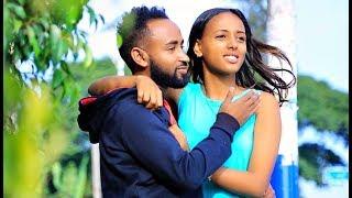 Efrem Assefa - Solyana | ሶልያና - New Ethiopian Music 2017 (Official Video)
