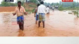 6 ஆண்டுகளுக்கு பிறகு திருப்பூர் நொய்யல் ஆற்றில் வெள்ளம்