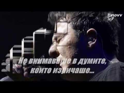 Антонис Ремос - Какво мислеше