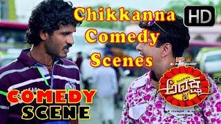 Kannada New Movies 2015 - Sharan gets ready to meet his love | Chikkanna