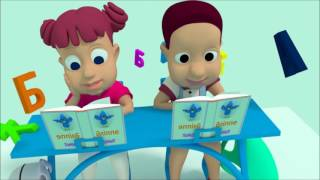 Тик Так әні ! The Time song for kids!