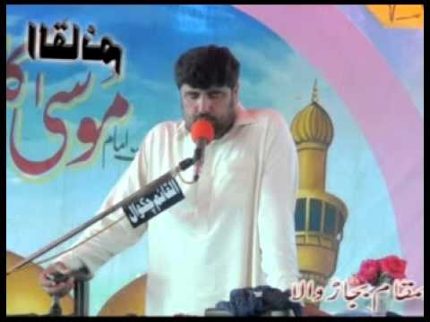 Zakir Syed Amir Rabani Jalsa Bajarwala 30 March 2013 video