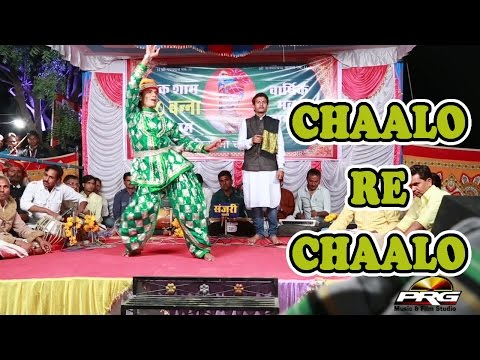 Om Banna New Bhajan (hd) | Chalo Re Chalo | Latest Rajasthani Songs | Ramesh Mali Live Bhajan video