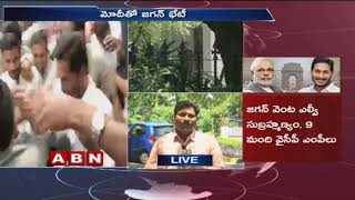 YS Jagan Meeting With PM Modi, Discuss Over AP Bifurcation Rules and Invite For Oath taking Ceremony