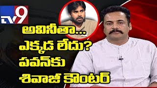 Hero Sivaji condemns Pawan Kalyan's comments on corruption