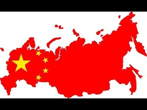 Китайская колонизация России