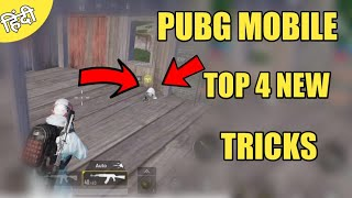 Pubg Mobile Top 4 Secret Tips And Tricks Hindi ! Only 0.1 People Know About This Tricks