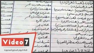 قبول أوراق فاطمة ناعوت وهانى سرور لخوض الانتخابات