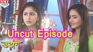 UDAAN - 28th September 2016 | Full Uncut - Episode On Location