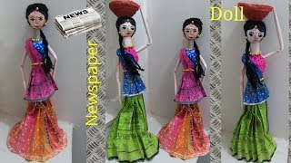 DIY II Amazing Indian Doll making with newspaper  II Newspaper craft