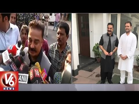 Kamal Haasan Meets Rahul Gandhi, Discusses Politics In Tamil Nadu | V6 News