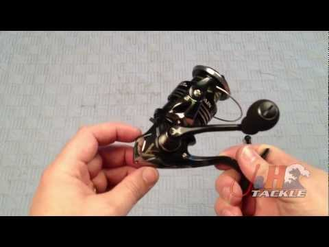 Shimano Sustain SA2500FG Spinning Reel - J&H Tackle